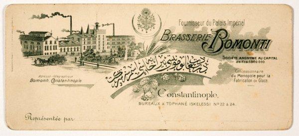 bomaonti-bira-fabrikası