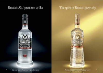 russian-standart-gold-vodka